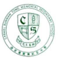 迦密唐賓南紀念中學校徽