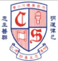 迦密愛禮信小學校徽