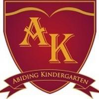 遵道幼稚園的校徽