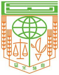 長沙灣天主教英文中學校徽
