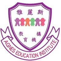 雅麗斯俊宏軒幼稚園校徽