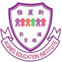 雅麗斯樂思幼稚園的校徽