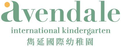 雋延國際幼稚園(富欣花園)的校徽