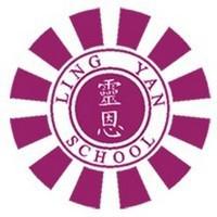靈恩學校校徽