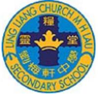 靈糧堂劉梅軒中學的校徽