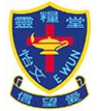 靈糧堂怡文中學校徽