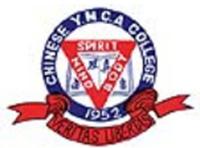青年會書院校徽