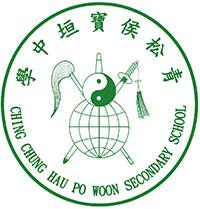 青松侯寶垣中學校徽