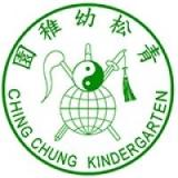青松興東幼稚園校徽