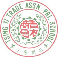 Tsing Yi Trade Association Primary School的校徽