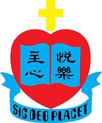 順利天主教中學校徽
