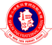 順德聯誼總會伍冕端小學的校徽