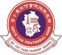 S.T.F.A. Ho Yat Tung Primary School的校徽