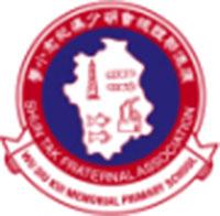 S.T.F.A. Wu Siu Kui Memorial Primary School的校徽