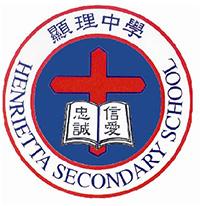 顯理中學校徽