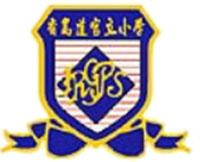 Island Road Government Primary School的校徽