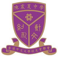 香港中文大學校友會聯會陳震夏中學的校徽