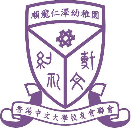 香港中文大學校友會聯會順龍仁澤幼稚園的校徽