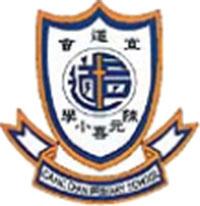 香港九龍塘基督教中華宣道會陳元喜小學校徽