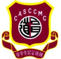 香港九龍塘基督教中華宣道會陳瑞芝紀念中學校徽
