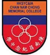 香港四邑商工總會陳南昌紀念中學校徽