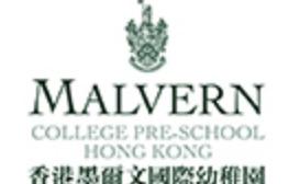 香港墨爾文國際幼稚園(港島西)校徽
