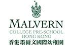 香港墨爾文國際幼稚園校徽