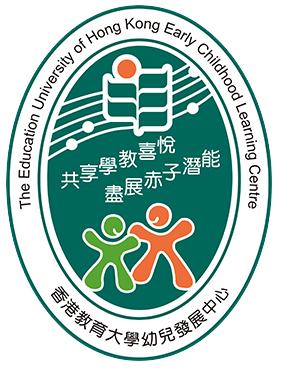 香港教育大學幼兒發展中心(幼稚園部)的校徽
