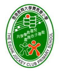 香港教育大學賽馬會小學校徽