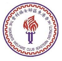 香港東區婦女福利會黎桂添幼兒園的校徽