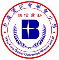 Hong Kong Baptist Convention Primary School的校徽