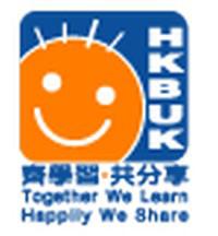 香港浸會大學附屬幼稚園校徽