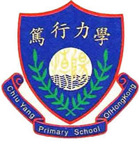 Chiu Yang Primary School of Hong Kong的校徽