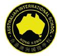 香港澳洲國際學校校徽