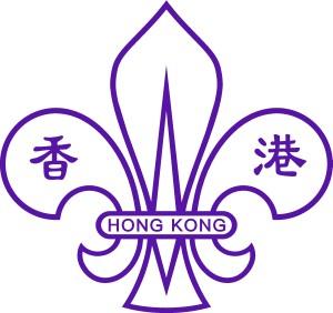 香港童軍總會
