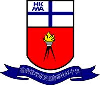香港管理專業協會羅桂祥中學校徽