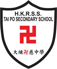 香港紅卍字會大埔卍慈中學的校徽