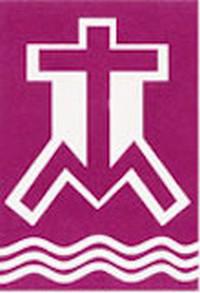 香港聖公會麥理浩夫人中心(石蔭)幼稚園校徽