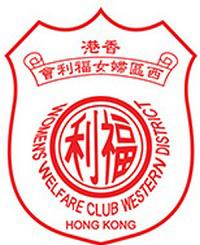 香港西區婦女福利會何瑞棠紀念幼稚園的校徽