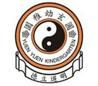 香港道教聯合會圓玄幼稚園(東頭邨)校徽