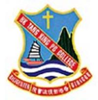 香港鄧鏡波書院校徽