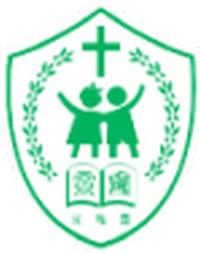 香港靈糧堂秀德幼稚園(二校)的校徽