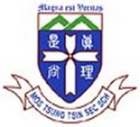 馬鞍山崇真中學校徽