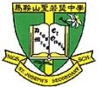 馬鞍山聖若瑟中學校徽