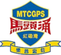 Ma Tau Chung Government Primary School (Hung Hom Bay)的校徽