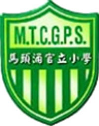 Ma Tau Chung Government Primary School的校徽