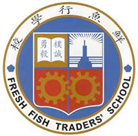 Fresh Fish Traders' School的校徽