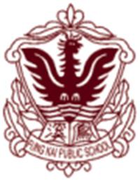 鳳溪廖萬石堂中學校徽