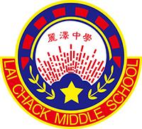 麗澤中學的校徽