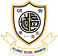 Alliance Primary School, Whampoa的校徽